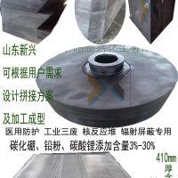 含硼聚乙烯板防辐射含硼聚乙烯板厂家