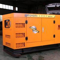 大功率100千瓦柴油发电机