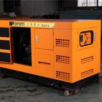 酒店应急200千瓦柴油发电机