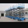 邯郸起重升降平台专业制造厂家