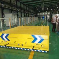 KPW型无轨电动平车_瑞星专业生产制造