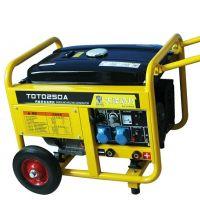 250A汽油发电电焊机TOTO250A