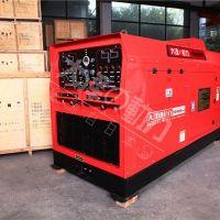 400A双把焊发电电焊机资料