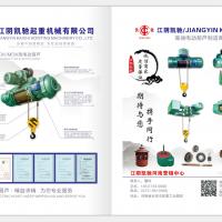 江阴电动葫芦供应广大客户江阴凯驰生产