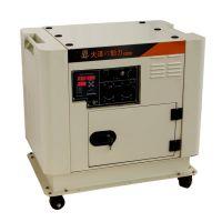 18KVA低噪音柴油发电机