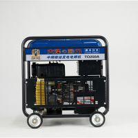 无电源焊接250A发电电焊机
