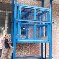 吴江升降货梯厂家 行车 龙门吊 嘉兴起重机 行车龙门吊