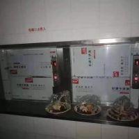 传菜电梯性能稳定