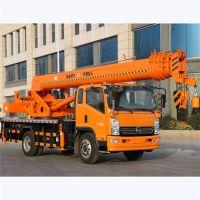 20吨液压汽车吊 12吨16吨凯马汽车吊 8吨汽车起重机