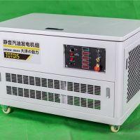 机房15KW低噪音汽油发电机