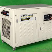 低噪音40KW汽油发电机