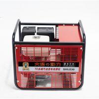 中频永磁230A自发电电焊机
