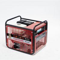 230A本田发电电焊机电流