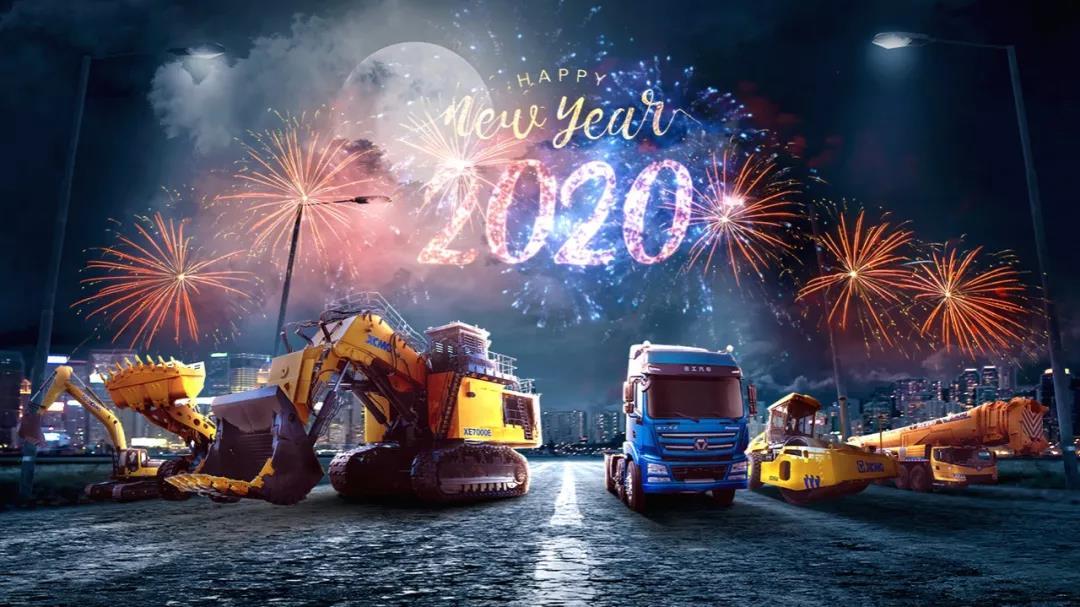 新年献词!2020年让我们不负韶华、笃定前行!