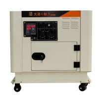 10千瓦双缸永磁发电机价格