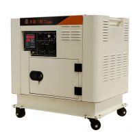 12KW变频柴油发电机体积