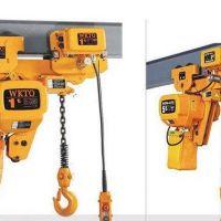 海门环链电动葫芦价格厂家 欢迎来电咨询