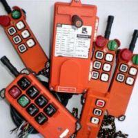 海门行车遥控器 低于市场价格 免费安装
