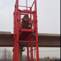 吉林升降货梯 货梯厂家直销