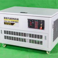 25KW低噪音汽油发电机