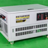 大功率30KW汽油发电机