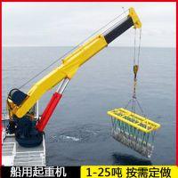 供应5吨船用吊车 起重船吊 浮船吊