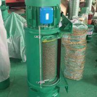 南京CD型电动葫芦