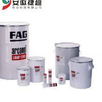 FAG特种润滑脂ARCANOL-MOTION2