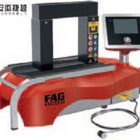 FAG轴承加热器Heater100