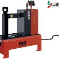 FAG轴承加热器Heater400