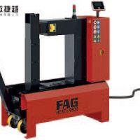 FAG轴承加热器Heater800
