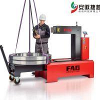 FAG轴承加热器Heater1600