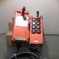 哈尔滨工业遥控器销售