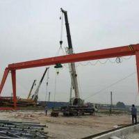 海门龙门吊行车安装 起重机制造厂家