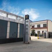 电动平车—新乡市瑞星起重设备制造厂