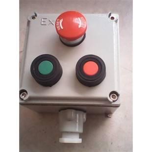 沈阳起重机防爆控制按钮