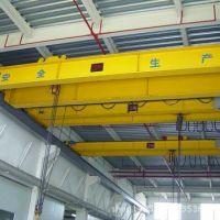 西安专业生产双梁天车