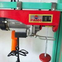 苏州500公斤微型电动葫芦