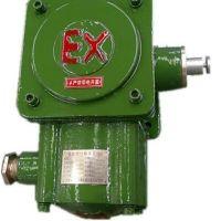 河南专业生产销售防爆电器——超邦起重