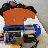 沈阳微型电动葫芦-220V小卷扬机