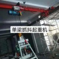 营口起重机单梁抓斗起重机专业生产安装