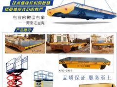河南省法兰克搬运设备制造有限公司已加入《起重汇·采购指南》!