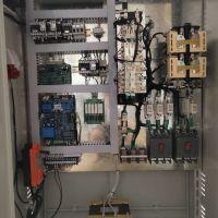 河南圣斯电气停电保磁专用配电柜