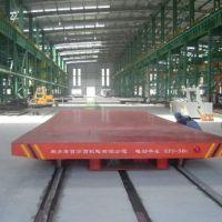 镇江丹阳KPT系列6T-100T电动轨道平车专业生产销售
