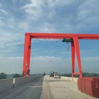 广州单梁门式起重机销售安装