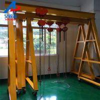 艾锐森车间1吨移动龙门架5吨2吨3吨简易移动龙门吊架