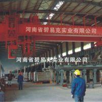 碳素吸料天车生产厂家,碧易克实业