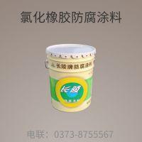 山西晉城長陵防腐涂料  氯化橡膠涂料 廠家直營 起重機