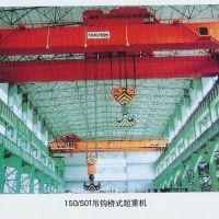 天津QD型吊鉤橋式起重機廠家供應