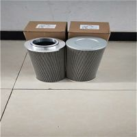 现货供应NWU12235250磨煤机专用滤芯